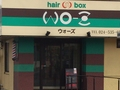 hair box WO-Z