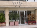 toshu HAIR&SPA